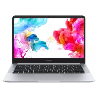 Skup Huawei Matebook D14 (Ryzen 5 2500U/8BG/256GB SSD) 2019